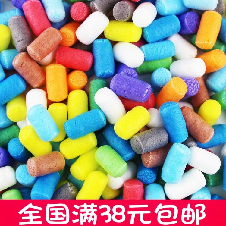 幼儿园魔法手工材料小颗粒儿童diy制作玉米礼物创意粘粘粒约400粒
