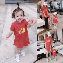 小森家亲子装韩版裙T夏装显瘦母女装连身裙铁锈红鸭子印花短袖t恤