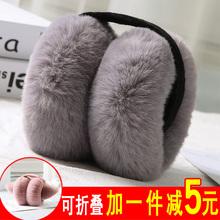 Winter Ear mask is warm, men and women wear ear protectors, Korean Edition lovely students, cat ears thick ears can fold.