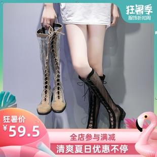 欧洲站凉鞋 女夏时尚 镂空透气高筒显瘦仙女绑带网纱粗跟罗马凉靴潮
