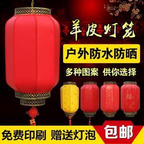 现代中式小饭店餐厅过道阳台红灯笼 中国风仿古创意简约灯具吊灯