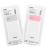 MINISO famous products Colorful portable mobile power 10000 mAh Portable mobile phone universal charging treasure