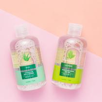 MINISO名创优品清爽洁净卸妆水250ml学生温和清爽卸浊
