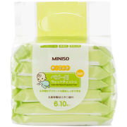 MINISO famous products, fragrance-free baby hand wipes, removable portable sanitary water, moisturizing paper towel