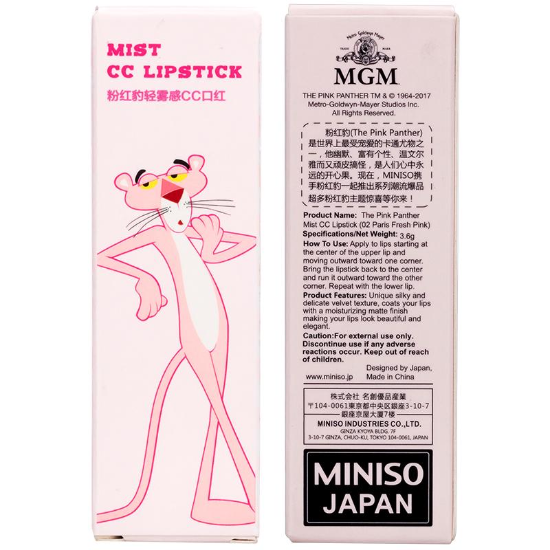 MINISO名创优品 粉红豹轻雾感CC口红 持久保湿不脱色韩国防水正品