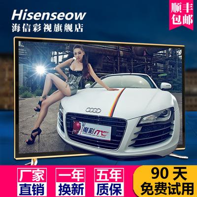 海信彩视液晶电视机32寸42寸55 60 65寸75寸4K智能网络电视机价格