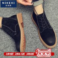 尼克西马丁靴男加绒英伦靴子百搭军靴中帮男靴高帮工装棉鞋HT1201