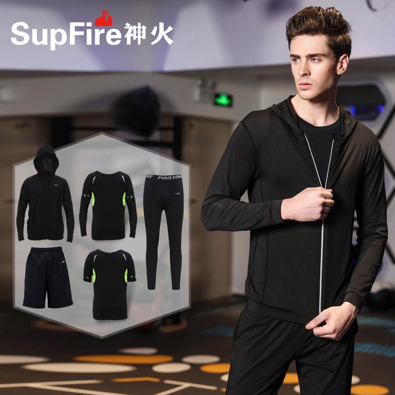 神火运动健身服套装男三五件套跑步速干衣篮球紧身衣健身房训练服