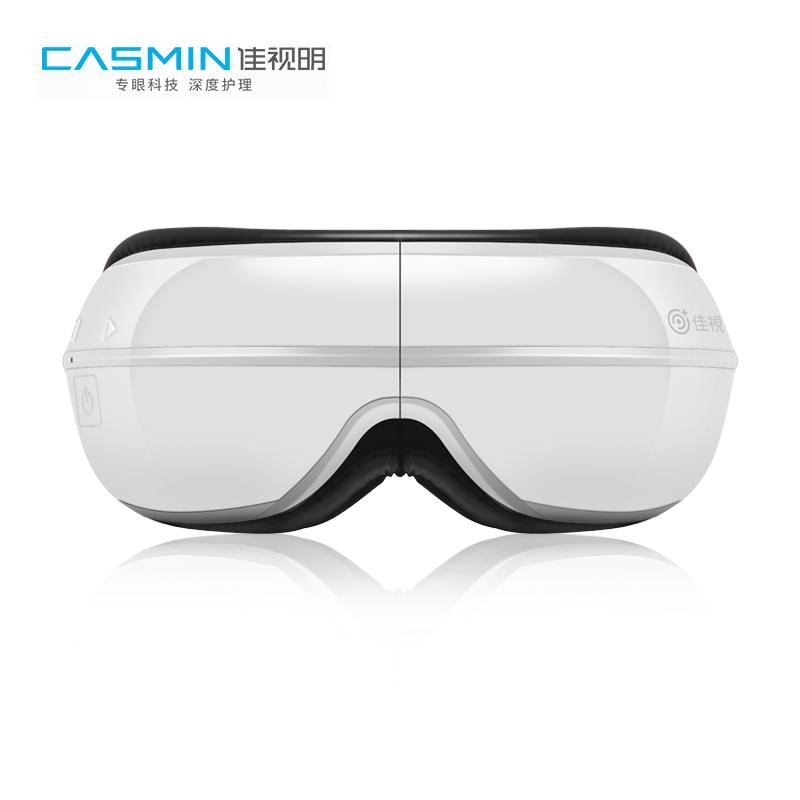 眼部按摩仪护眼智能睡眠眼镜改善失眠睡眠仪助眠仪缓解眼疲劳近视