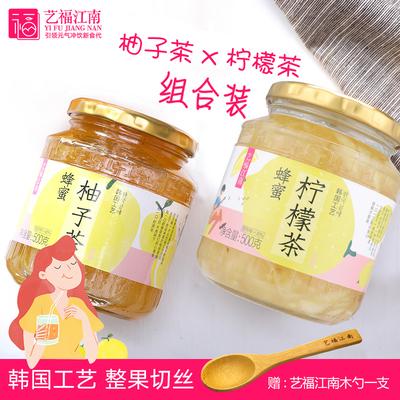 艺福江南蜂蜜柚子茶柠檬茶1Kg泡水喝的饮品柚子蜜冲饮水果茶果酱
