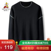 稻草人男士针织衫秋冬季外套长袖纯色圆领韩版套头青年宽松线衣潮