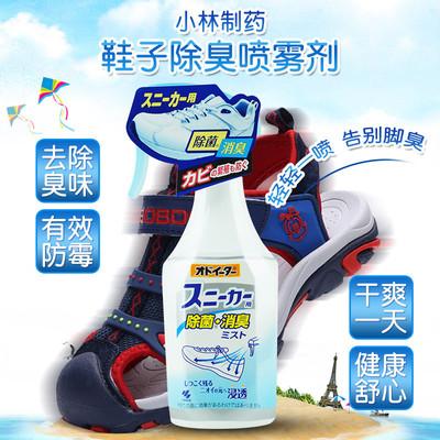 日本进口小林制药球鞋运动鞋除臭去味鞋子消臭剂芳香喷雾250ml