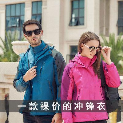 秋冬季户外冲锋衣女男三合一两件套大码潮牌登山服加绒加厚防寒服