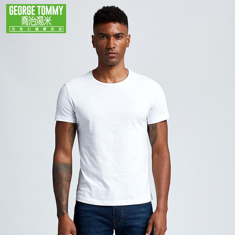 乔治汤米短袖T恤男圆领纯棉半袖体恤纯色打底衫宽松大码休闲夏