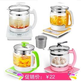 养生壶配件立客LK-818煮茶壶1.8L玻璃壶体壶身/盖子/滤网单卖包邮图片