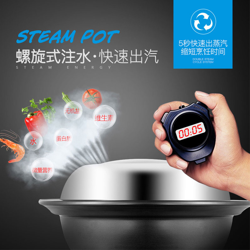 尚蒸鼎蒸汽锅海鲜蒸气锅商用蒸汽火锅快速多功能桑拿锅上蒸下煮