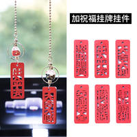 Lucky cat car pendant car accessories car cute fashion decorations car hanging rearview mirror ornaments