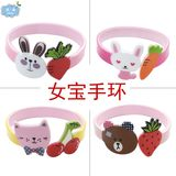 Baby bracelet bracelet bracelet female treasure accessories plastic jewelry cute Korean rabbit kindergarten baby show