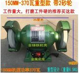 Electric small benchtop 125 grinding machine industrial sand turbine polishing machine 5 inch domestic micro-grinder