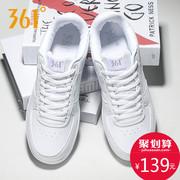 361运动鞋男2019新款春白色板鞋冬季皮面小白鞋361度男鞋空军一号