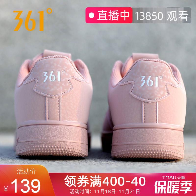 361板鞋女鞋2019潮鞋冬季皮面休闲鞋学生小白鞋秋冬百搭运动鞋女