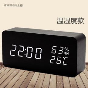 创意静音小闹钟简约LED闹表客厅床头电子夜光大屏幕数字时钟摆件