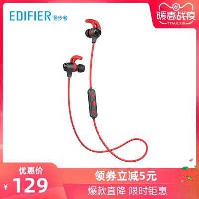 Edifier/漫步者 W280BT蓝牙耳机运动无线跑步入耳挂耳式耳塞通用