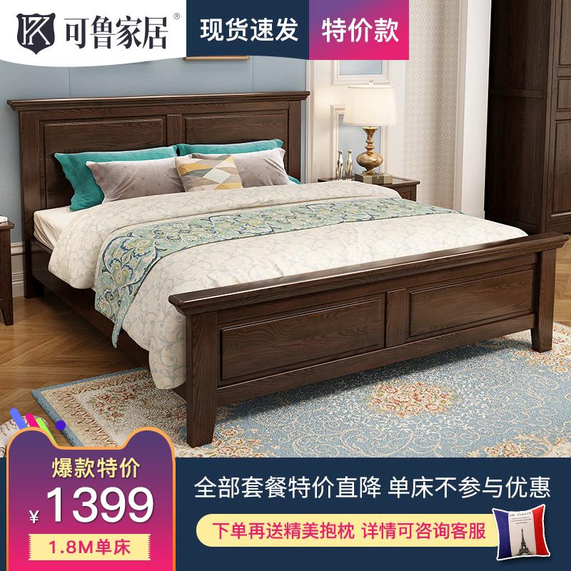 美式实木床双人床