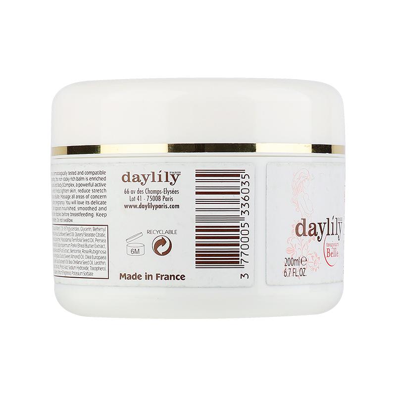 法国进口Daylily孕妇妈天然润肤膏滋润保湿紧致膏身体乳200ml/瓶