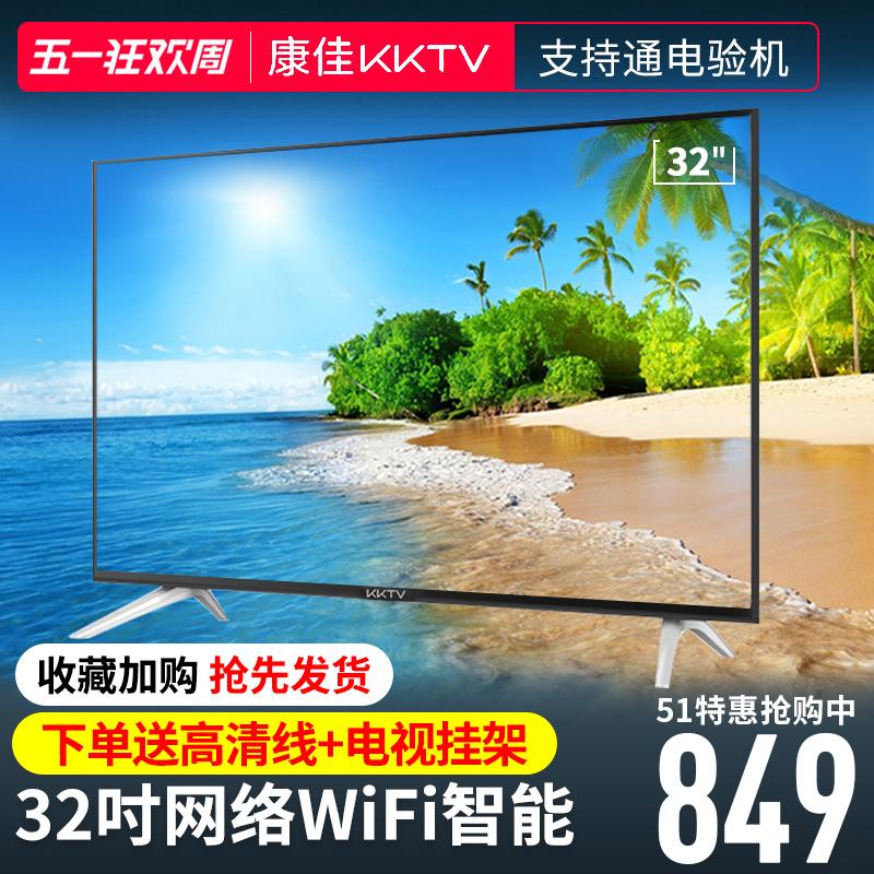 led电视机39寸