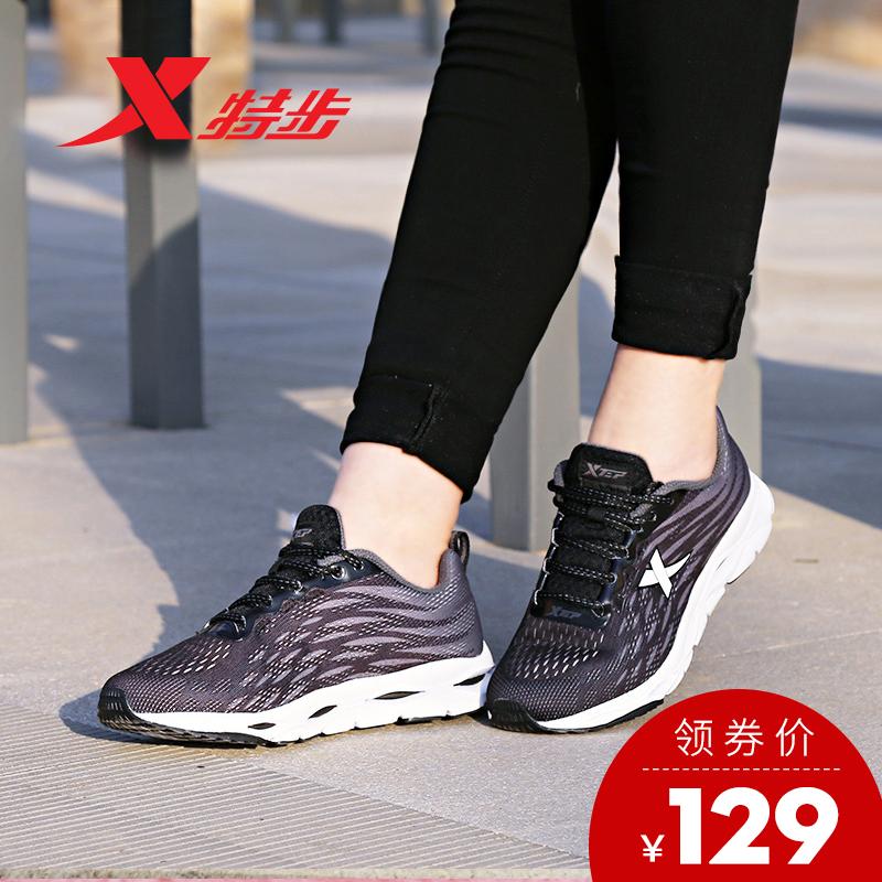 特步女鞋2018新款女跑鞋秋季网面运动鞋女休闲鞋2018女鞋跑步网鞋