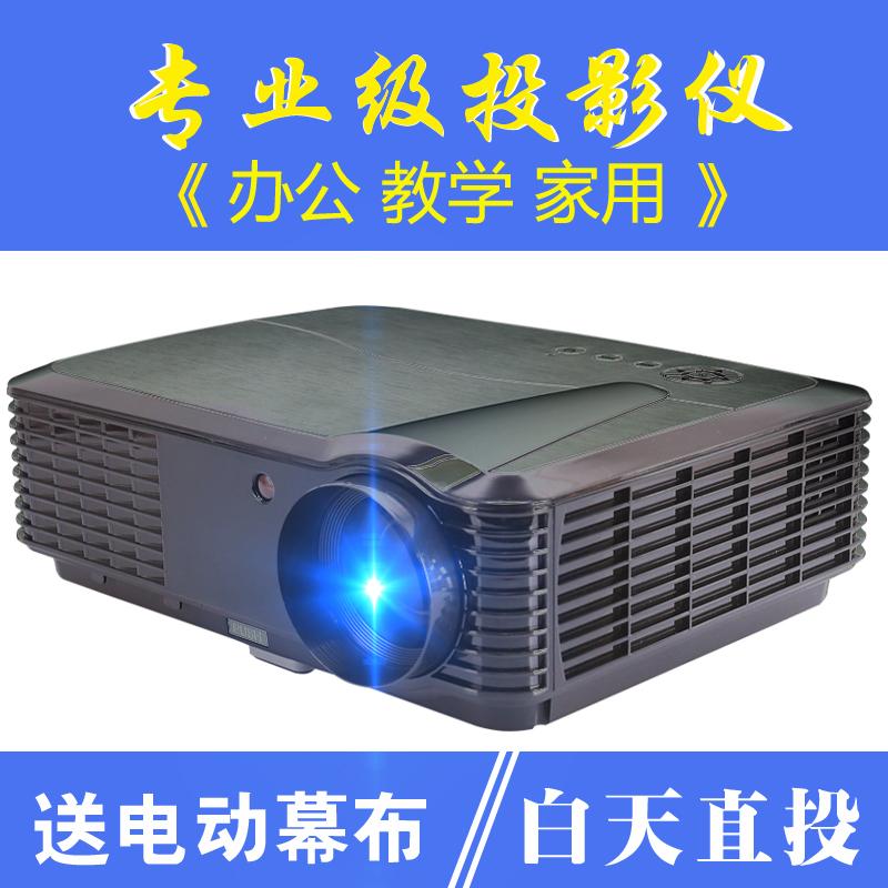 家用办公教学投影仪 rigal智能高清投影机白天1080P无线wifi直投