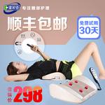 腰部背部腰椎家用腰疼自動成人多功能熱敷牽引器按摩儀理療按摩器