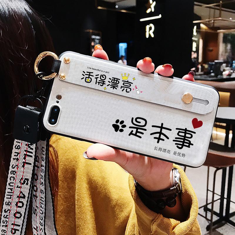 创意文字 苹果8手机壳挂绳iphone7plus软壳女6s硅胶保护套8plus个性腕带支架6splus小仙女全包磨砂防摔潮新款