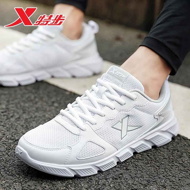 特步男鞋夏季跑步鞋正品品牌轻便网面鞋透气白色夏款黑色运动鞋男