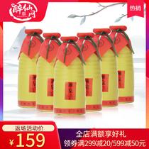 瓶礼品酒2高度礼盒装白酒整箱475mLX2度传世典藏酒53北国风光
