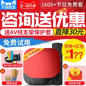 天猫魔盒 M17网络机顶盒天猫盒子魔盒3电视盒子wifi高清播放器