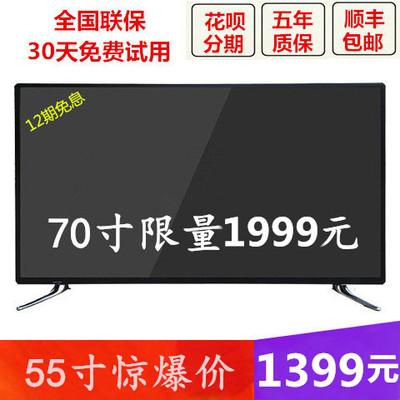 平板電視55