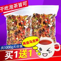 经典花果茶礼盒装布兰兔水果茶果干花果茶送礼花茶送人女节日礼物