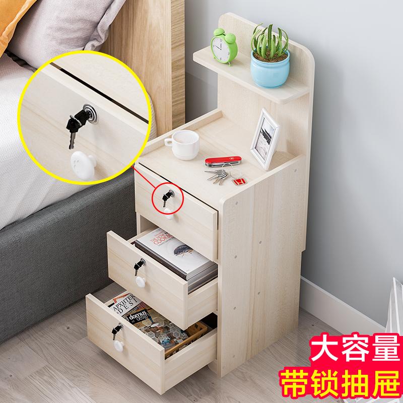 床头柜简约现代卧室小型带锁收纳柜简易床边柜欧式仿实木储物柜子