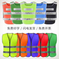 Reflective vest, vest, safety clothes, traffic, car, night riding, printing, annual inspection, yellow vest