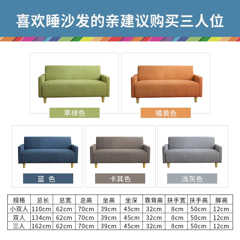 懒人沙发双人小户型三人卧室出租房迷你简易单人现代简约小沙发椅