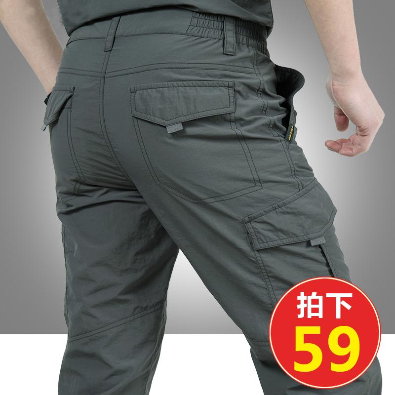 防水休闲裤