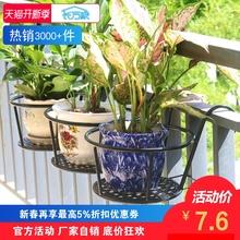 特价简约加大加粗窗台挂架阳台栏杆绿萝花架悬挂花盆架护栏花架子