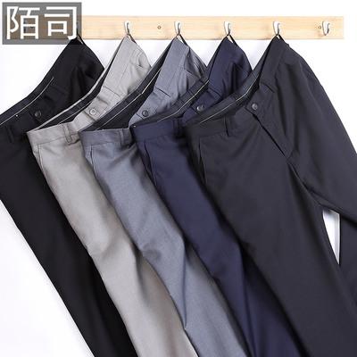 西裤男商务休闲正装修身薄款免烫职业上班小脚西装裤西服裤子夏季