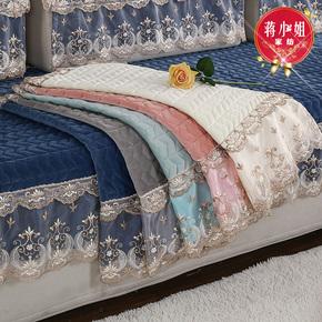沙发垫冬季防滑毛绒简约现代1+2+3组合套装三人座蕾丝背靠巾全盖