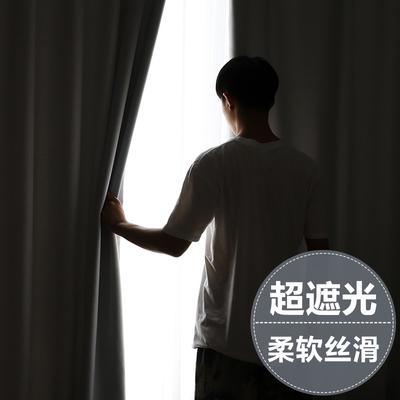 防光窗帘遮阳
