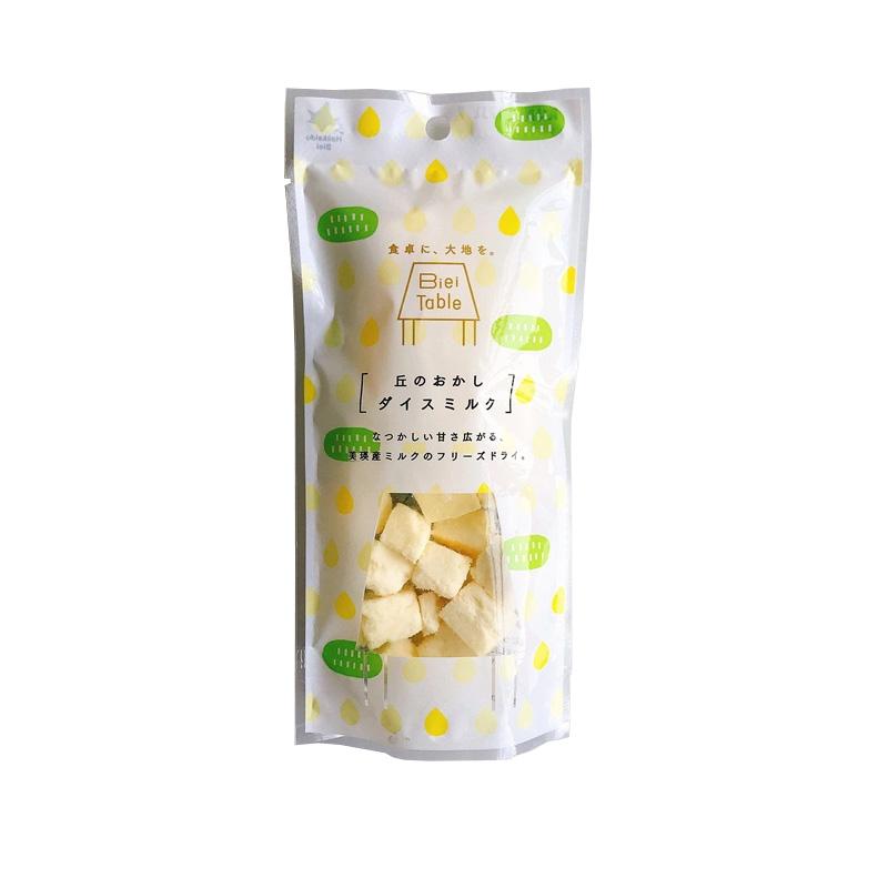 日本进口 北海道生牛乳美瑛牛奶小方酥 袋装零食儿童小吃携带方便