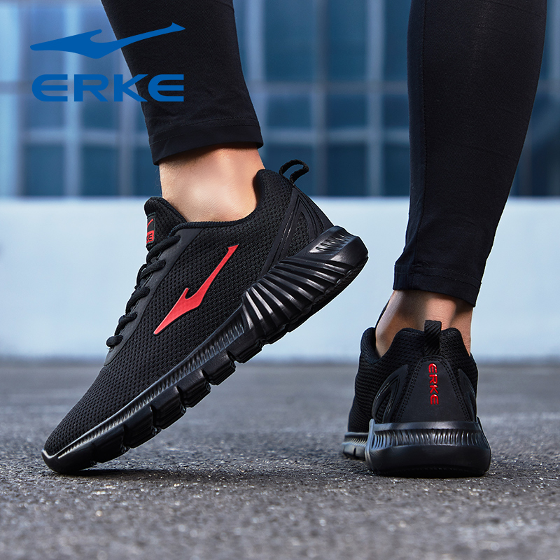 鸿星尔克男鞋运动鞋男士冬季休闲软底中年爸爸中老年冬款跑步鞋子