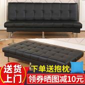 简易沙发床单人可折叠客厅1.5米两用皮艺懒人三人1.8米小户型沙发
